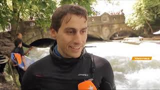 Cерфинг без океана: где в Мюнхене среди города покоряют волны