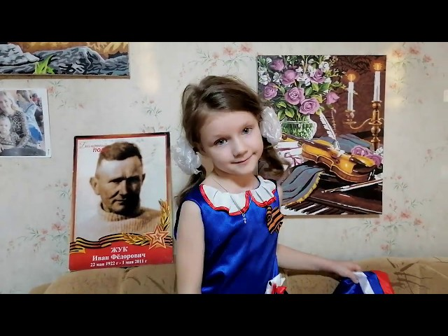 №613 Андреева Елизавета. Песня