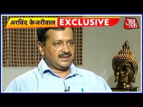 Arvind Kejriwal Exclusive Interview Regarding Punjab Election Trends