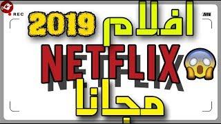 لتحميل اخر الافلام الاجنبية بجودة عالية مجانا |2019|