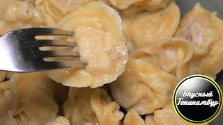 Вкусные Домашние Пельмени! Идеальное Тесто, Простой Рецепт Приготовления!
