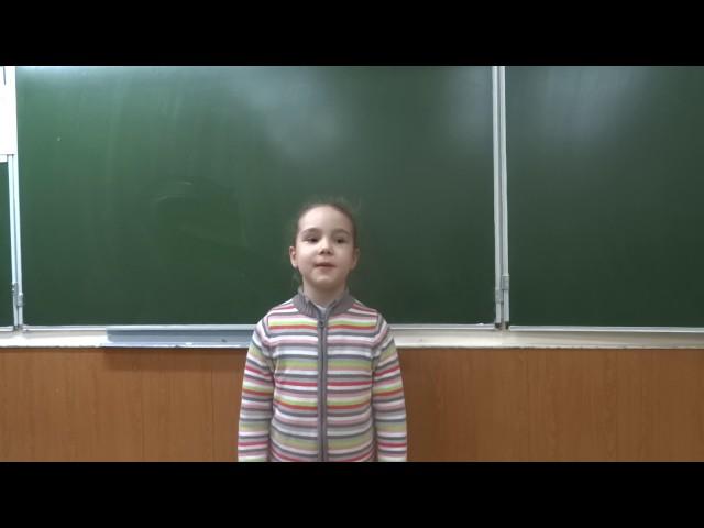 Изображение предпросмотра прочтения – ЕкатеринаБакулова читает произведение «Тучкины штучки» В.В.Маяковского