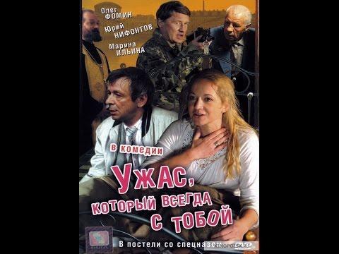 Телеканал «Россия» / Программа телепередач на сегодня и на