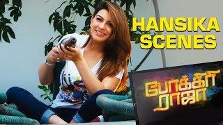 Pokkiri Raja Tamil Movie | Hansika Scenes | Jiiva | Hansika