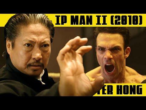 TWISTER vs MASTER HONG | IP MAN 2 (2010)
