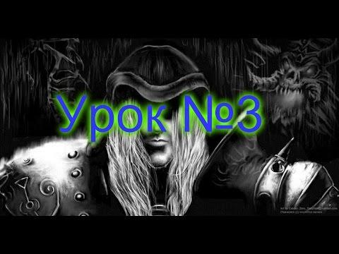 Редактор Warcraft 3