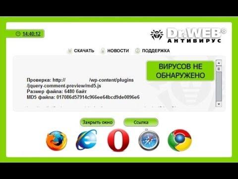 скачать бесплатно с официального сайта