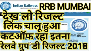 Railway Group D Results 2018 Rrb Mumbai
