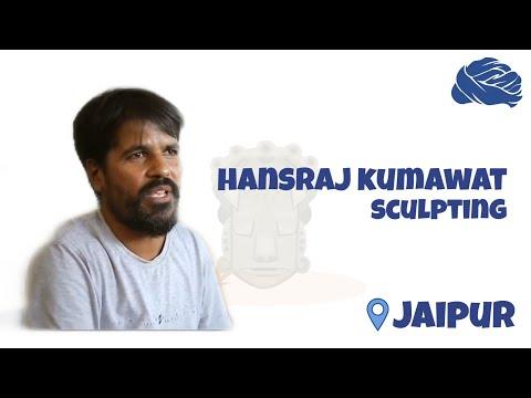 Hansraj Kumawat - Sculpting - Jaipur | Rajasthan Studio Art Experiences