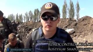 Фильм, запрещенный в Украине  ИЛОВАЙСКИЙ КОТЕЛ 18 Украина сегодня, АТО, Донбас