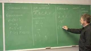 Propositional Logic - Formulas