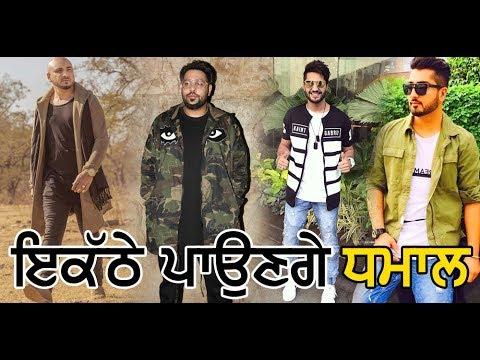 Jassi Gill , Badshah , Jaani & B Praak together in new project   Dainik Savera