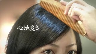 Highest-Level Traditional Comb made from a Rare Type of Wood and its Incredible Effect on your Hair.