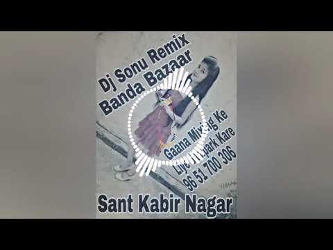 Pujwa Mar Gail Hard Bass Mix Dj Sonu Remix Banda Bazaar