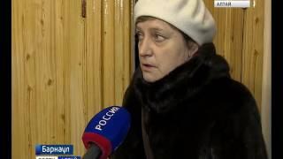 видео Аукцион земель в Барнауле