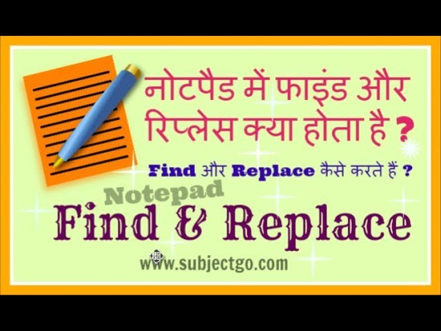How to Find and Replace, Step by Step - नोटपैड Part -2