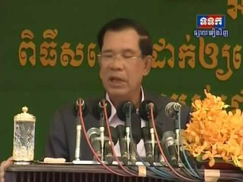 20160405 TVK PM Hun Sen Speech   Inauguration Ceremony of the New Office Building of Phnom Penh Muni