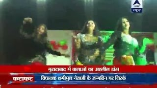 Have a look at performance by dancing girls on Mulayam