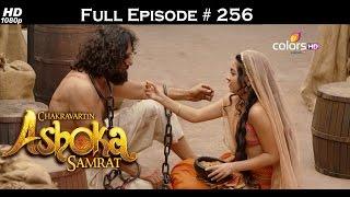 Chakravartin Ashoka Samrat - 19th January 2016 - चक्रवतीन अशोक सम्राट - Full Episode(HD)