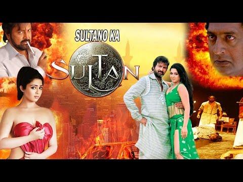 Sultano Ka Sultan - Dubbed Hindi Movies 2016 Full Movie HD L Mohan Babu, Charmi