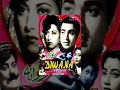 Deewana (1952) | Classic Old Film | Full Movie
