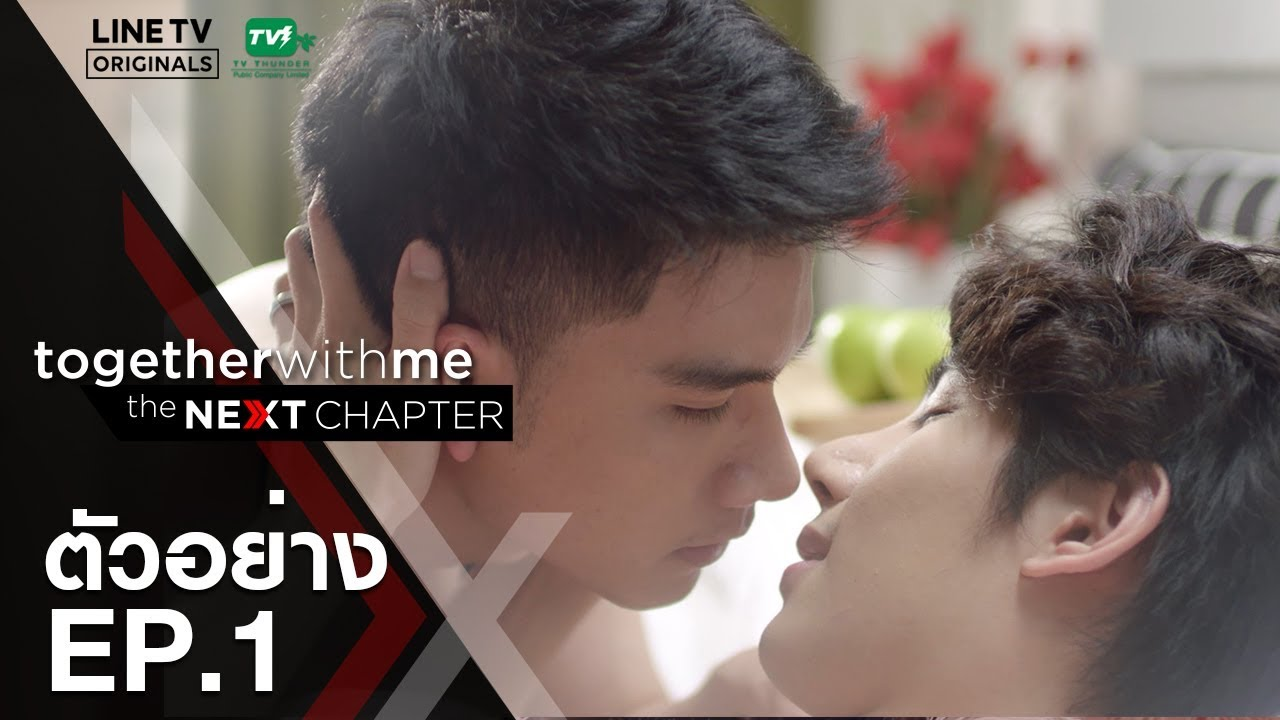 Watch together with me the next chapter dailymotion