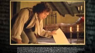 видео Розеттский камень