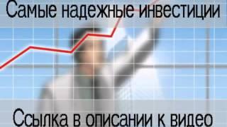 крупнейшие форекс брокеры россии
