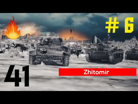 The Grand Campaign 41 (Field Marshal) # 6 Zhitomir