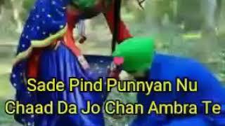 Punnyan Da Chan Harjit Harman whatsapp Status