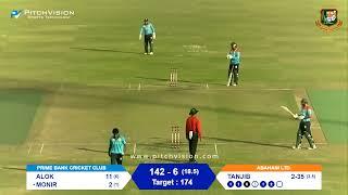 BDPDCL T20 I 2019-2020 Abahani vs Prime Bank 13.06.2021