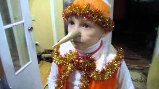 Настоящий Буратино .костюм