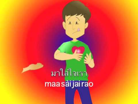 Thai Proverbs สุภาษิตไทย Paiboon Publishing