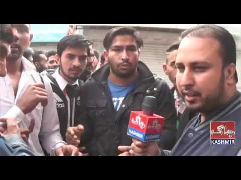 student dadyal college protest dadyal news mirpur news azadkashmir news jk news