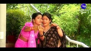 Didi Go Didi - Sambalpuri Masti Song | Album - Bivha | Sidharth Music