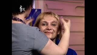 Телеканал ТДК Программа Красотка Уроки макияжа и прически часть 2