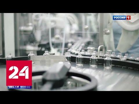Правительство сделает все, чтобы обеспечить онкобольных лекарствами - Россия 24