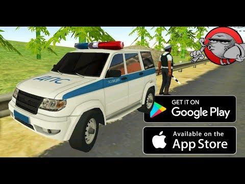 Car Simulator - ВЕЗУ ПЕРВЫЙ ГРУЗ (Симулятор автомобиля #3)