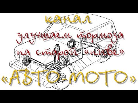 Видео Ремонт ваз 21214