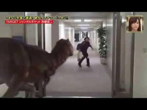 Funny Dinosaur Prank Ever
