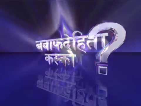 Ramesh Maharjan, Nepal Television Graphics (LOGO PROGRAM ID Making by Ramesh Maharjan)_44