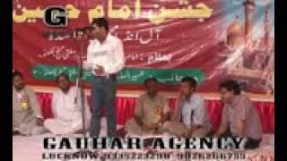 Anjum Ghadeeri l Jashn e Imam Husain l Lucknow l 2011
