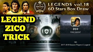 LEGENDS VOL.18 THUNDER BLACK BALL TRICK|LEGEND TRICK |PES 2018 TRICK
