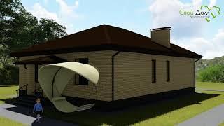 Проект одноэтажного дома Соломон B-015 на 3 спальни, с террасой и подвалом