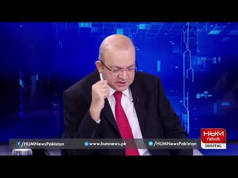 Live: Program Nadeem Malik Live, 11 July 2019 | HUM News