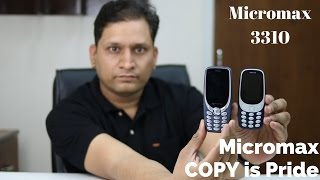 I Proud to be an Indian | But Micromax Proud to COPY | Copy is Pride