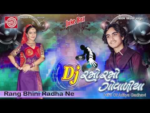 Rang Bhini Radha||Dj Titoda Remix 2015||Aditya Gadhvi