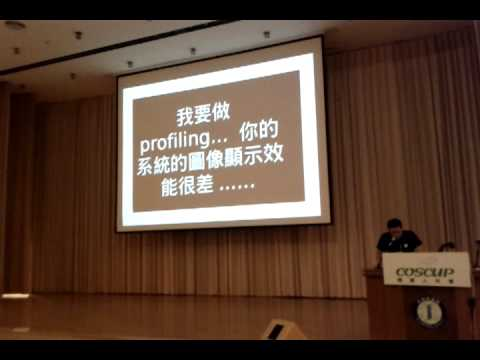 COSCUP2011 Lightning Talk - a story of  embedded Linux