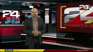 കണ്ണൂര് വിമാനത്താവളത്തിന്റെ മാതൃക ഓഗ്മെന്റഡ് റിയാലിറ്റിയിലൂടെ '24' അവതരിപ്പിക്കുന്നു | 24 News Live