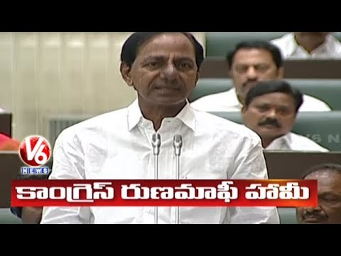 CM KCR Speaks On Congress Party Fake Election Promises In Telangana Assembly | V6 News